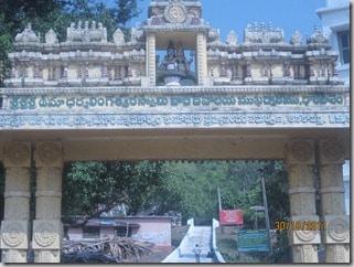 Dharapalem